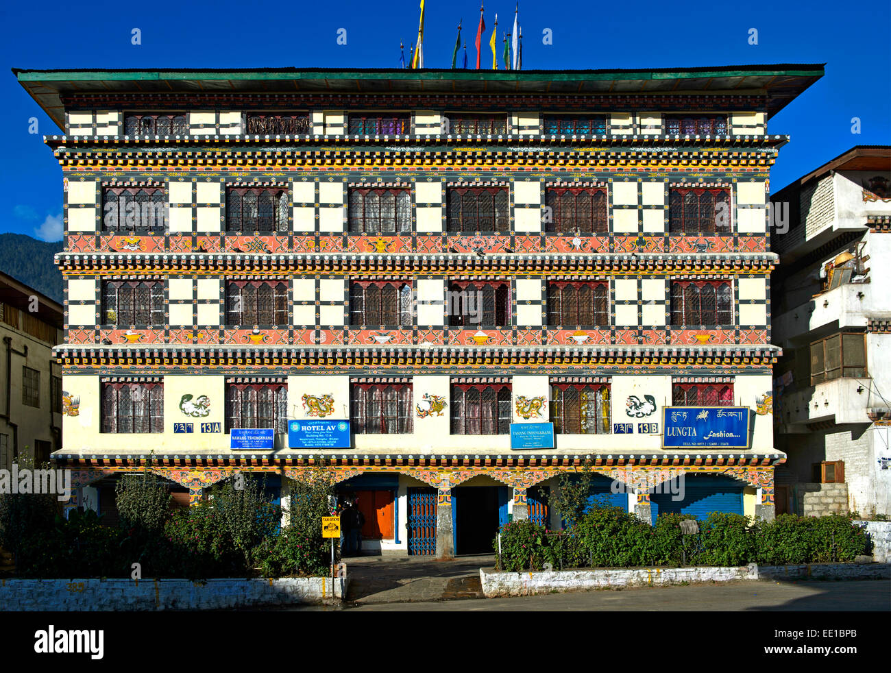 Commercial building with company nameplates, Thimphu, Bhutan - Stock Image