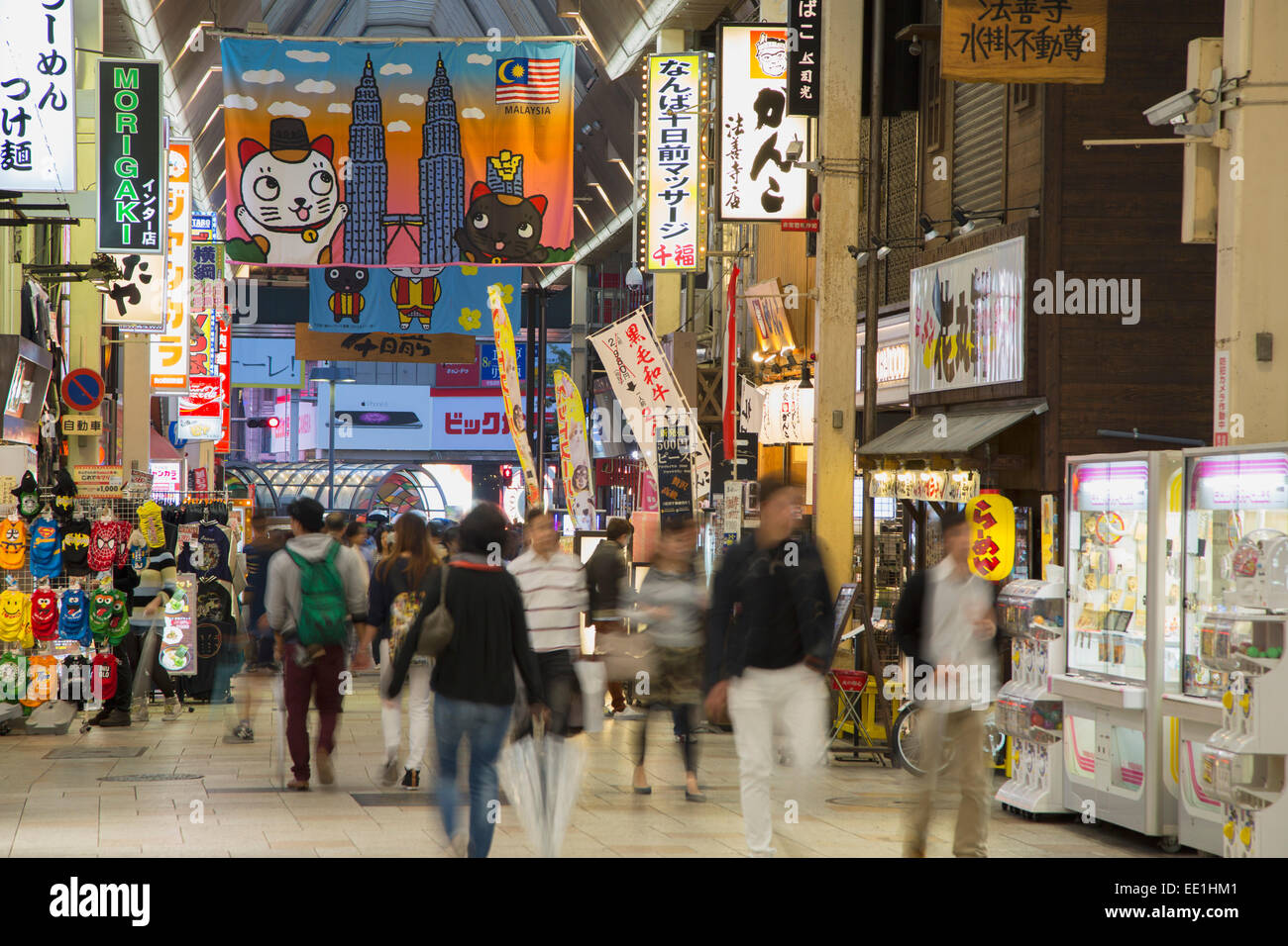 Shopping arcade in Nipponbashi, Osaka, Kansai, Japan, Asia - Stock Image
