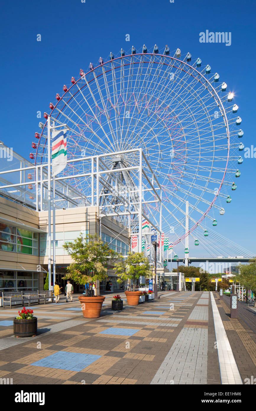 Ferris wheel, Tempozan, Osaka, Kansai, Japan, Asia - Stock Image
