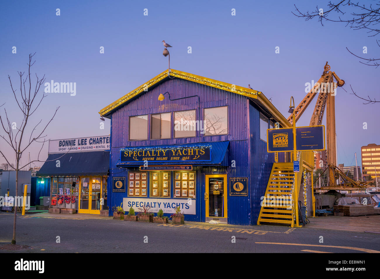Specialty Yachts building, Granville Island, Vancouver, British Columbia, Canada, - Stock Image