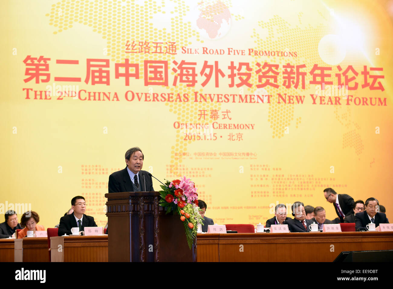 the investment association of china