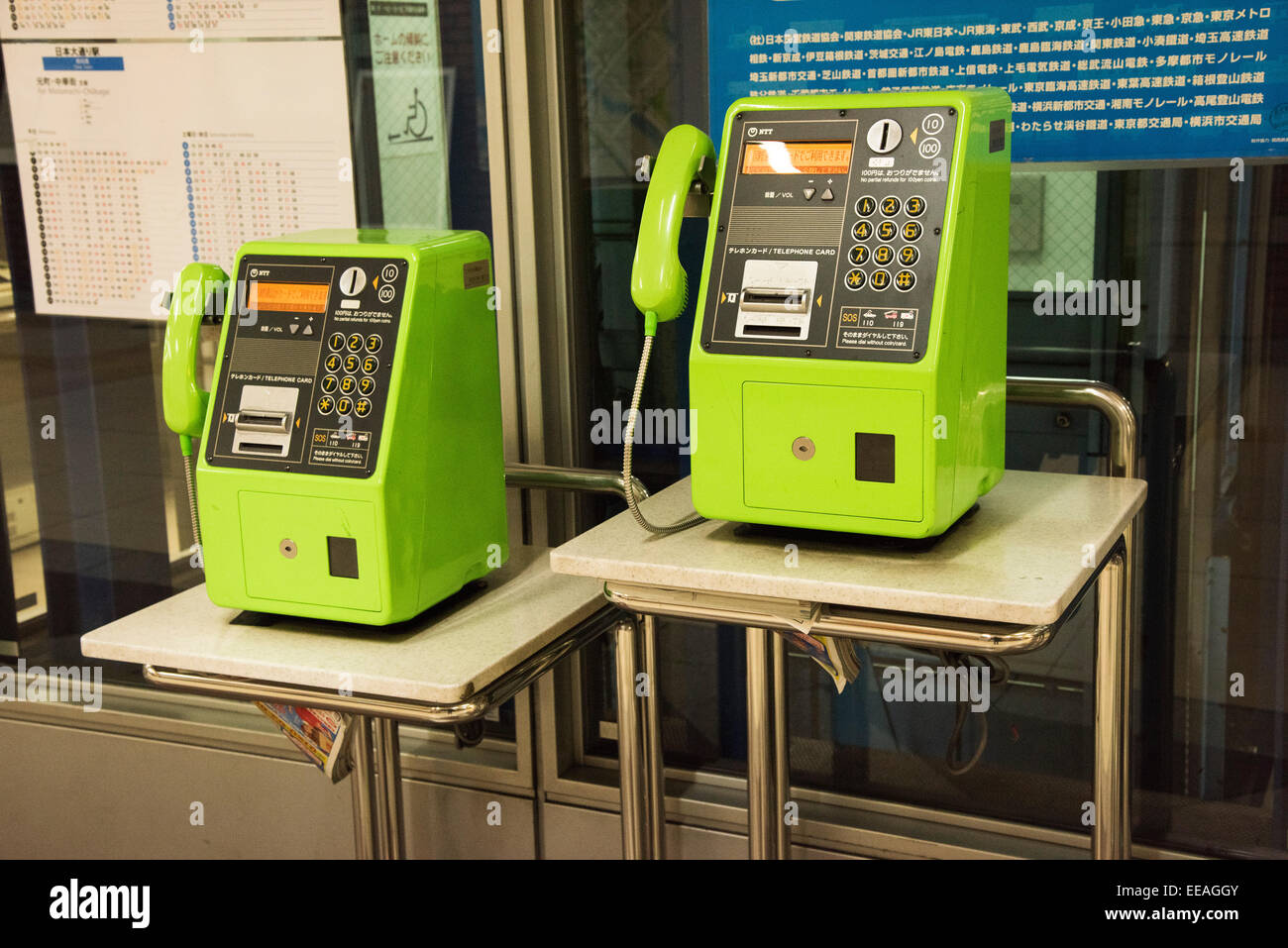 Public telephone,Nihon-odori Station,Yokohama city,Kanagawa,Japan - Stock Image