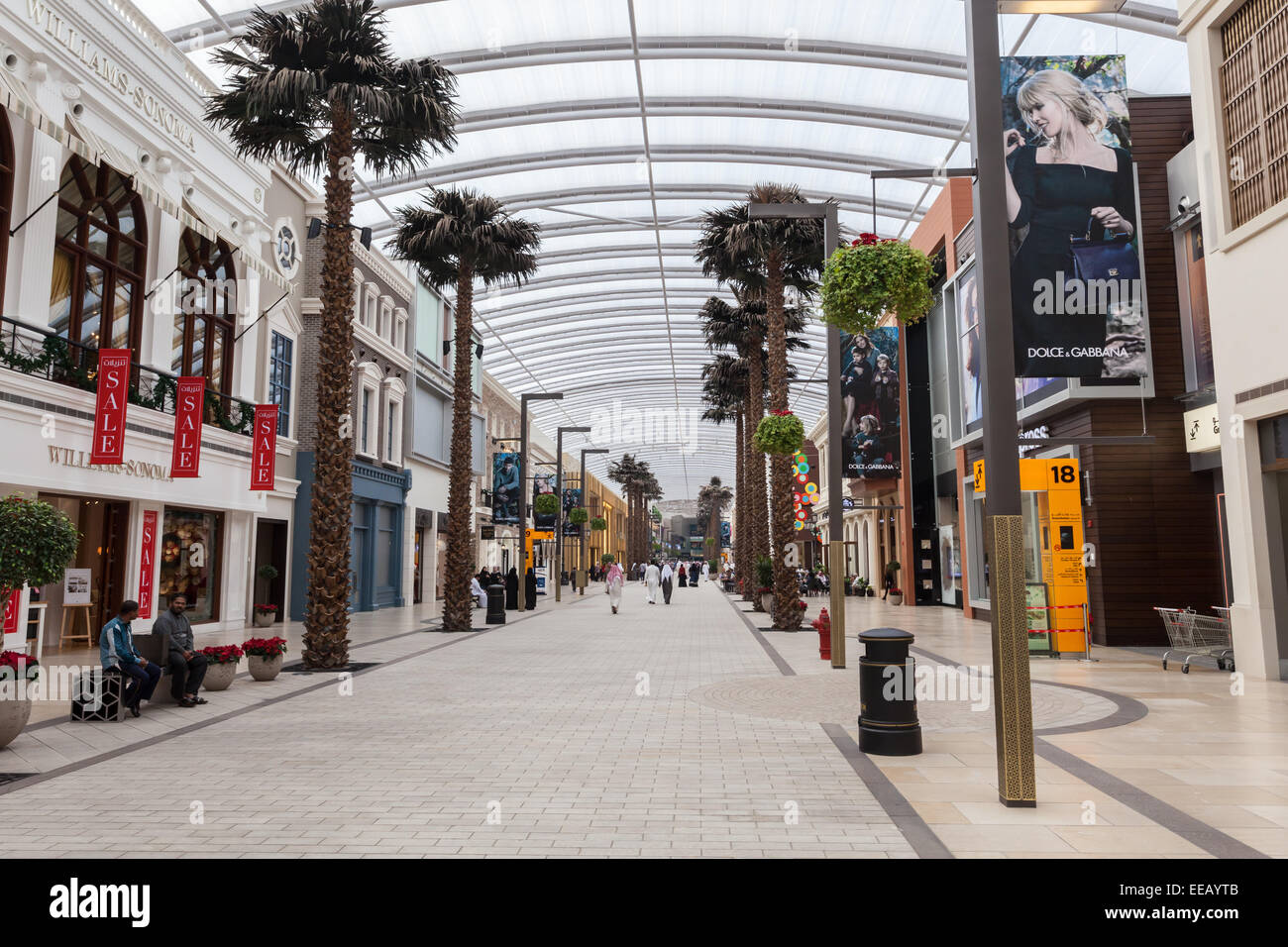 The Avenues Mall in Kuwait - Stock Image