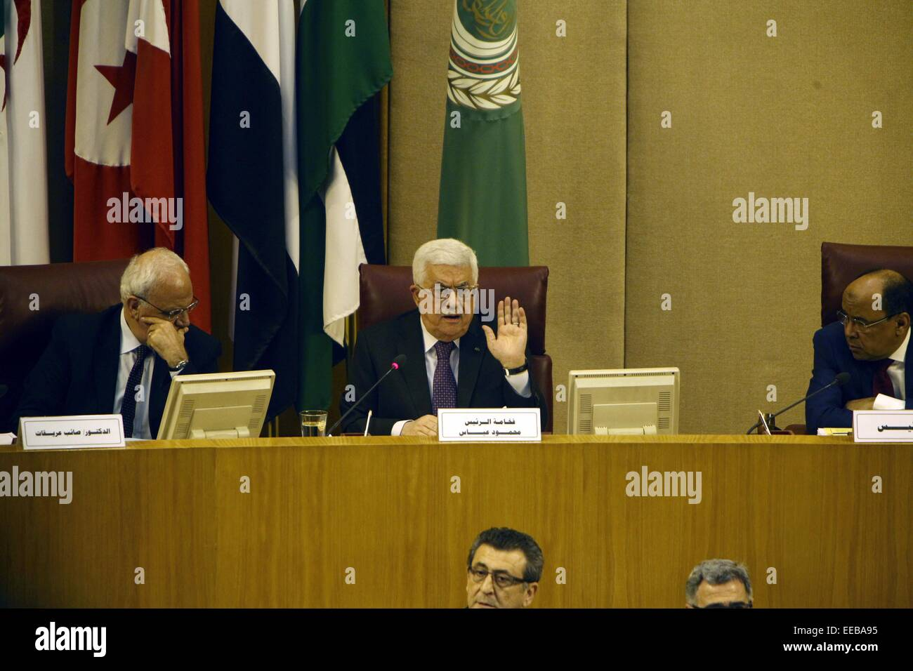 Cairo, Egypt. 15th Jan, 2015. Palestinian President Mahmoud Abbas, attends an Arab League emergency meeting in Cairo, - Stock Image