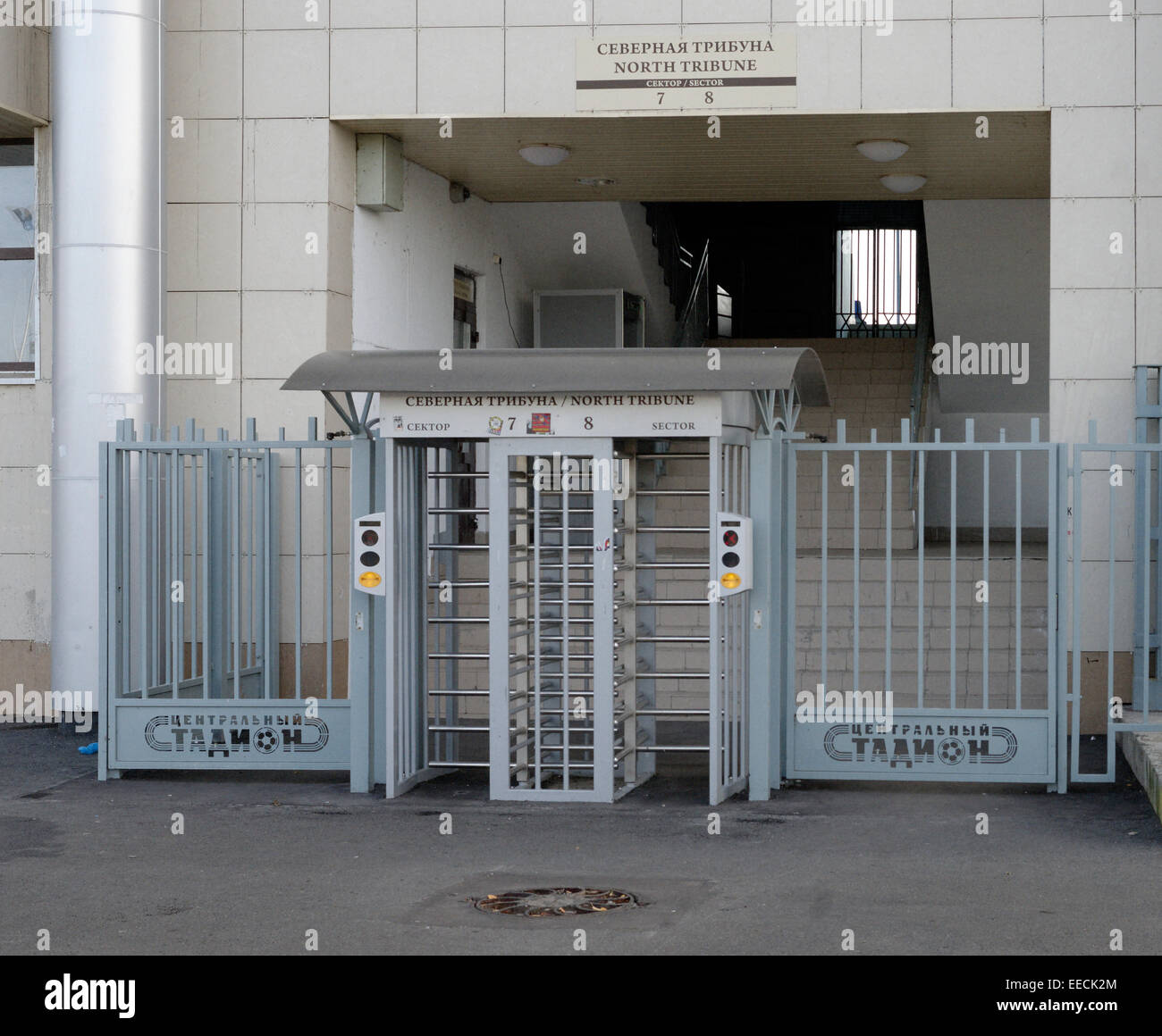 high Security entrance for supporters at Rubin Kazan football ground - Stock Image