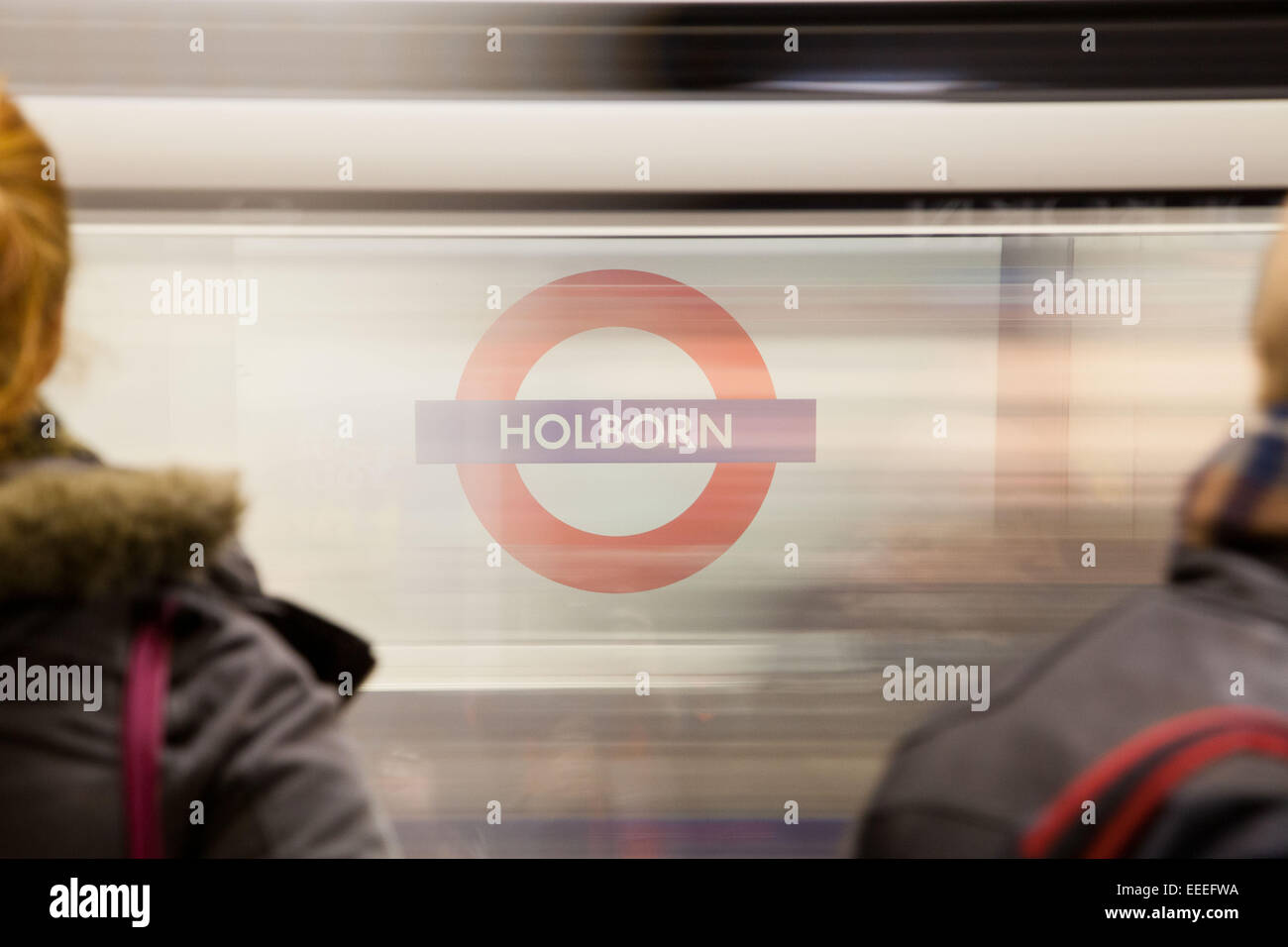 Holborn abstract tube roundel - Stock Image