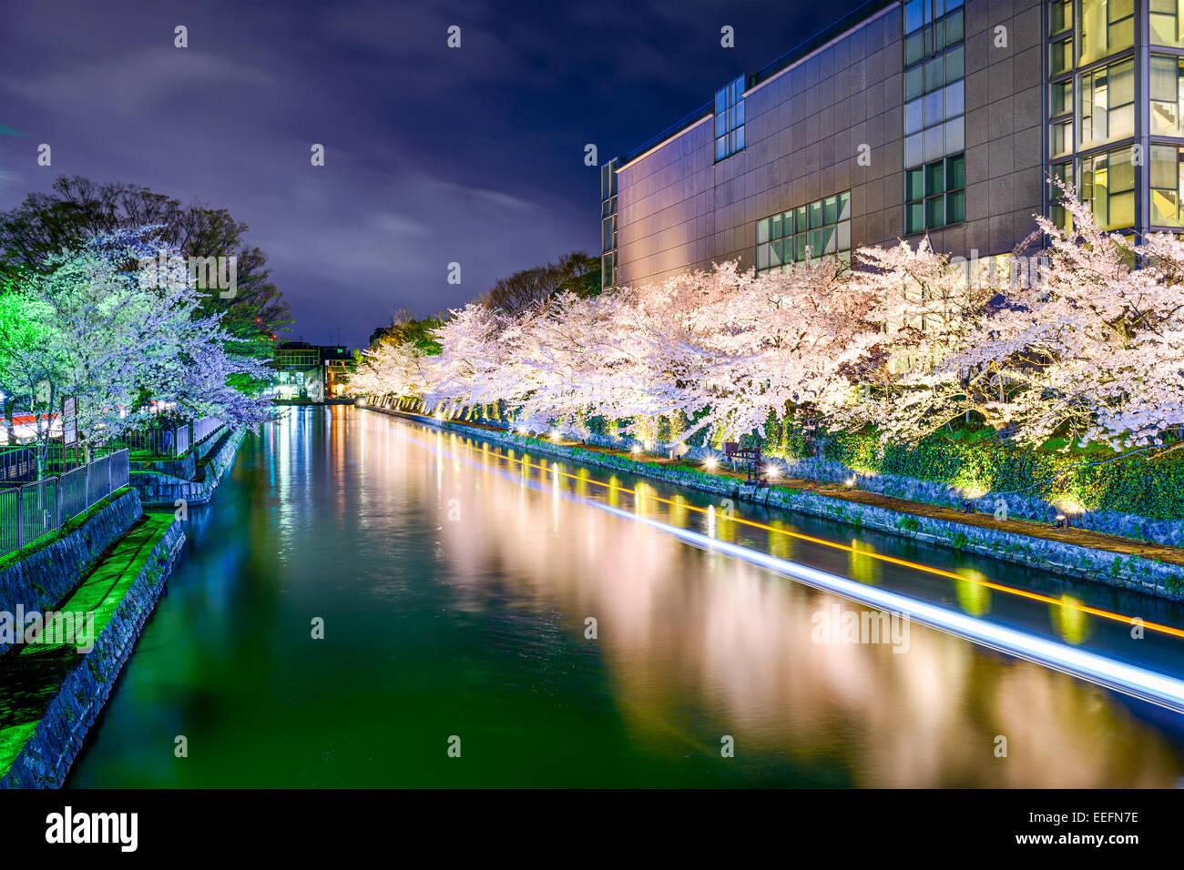 Kyoto, Japan at Okazaki Canal during the spring cherry blossom season. - Stock Image