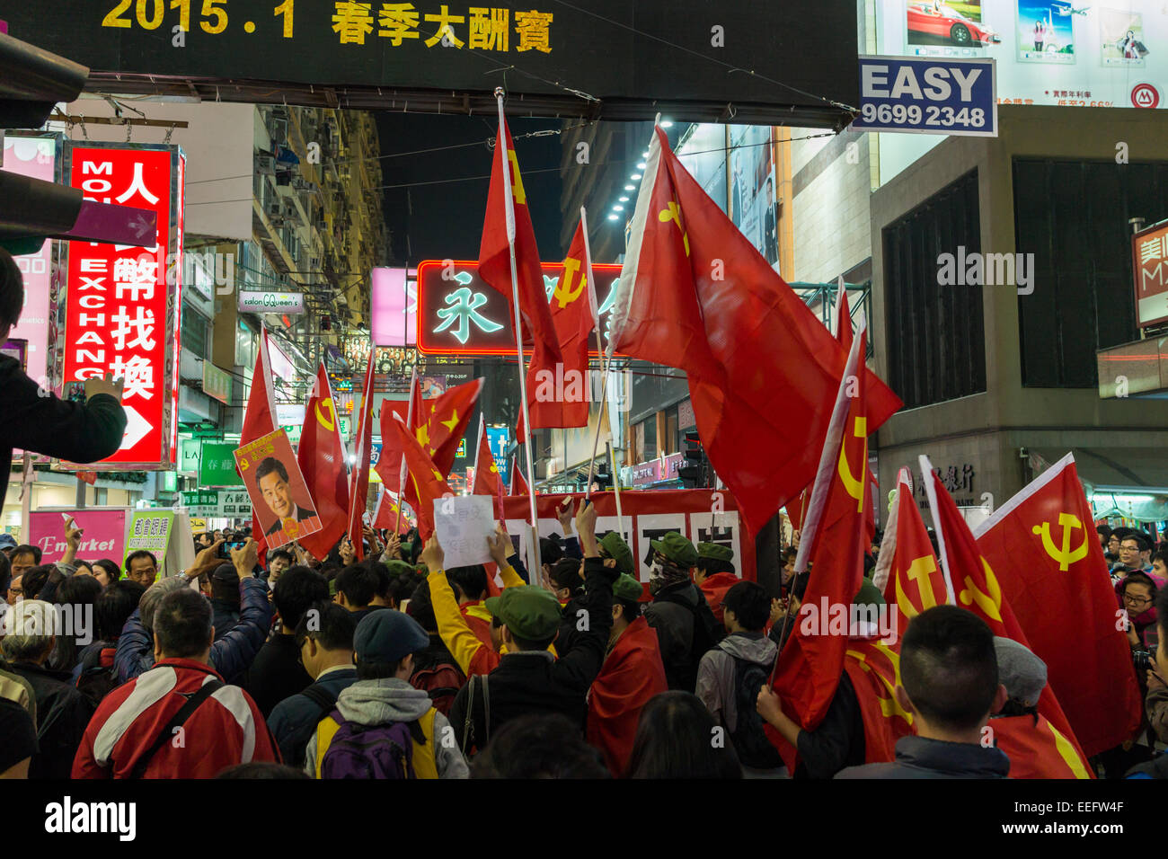 Protesters portraying as Chinese Red Guards in an Anti-Chief Executive (Leung Chun-ying) protest in Mong Kok, Hong - Stock Image