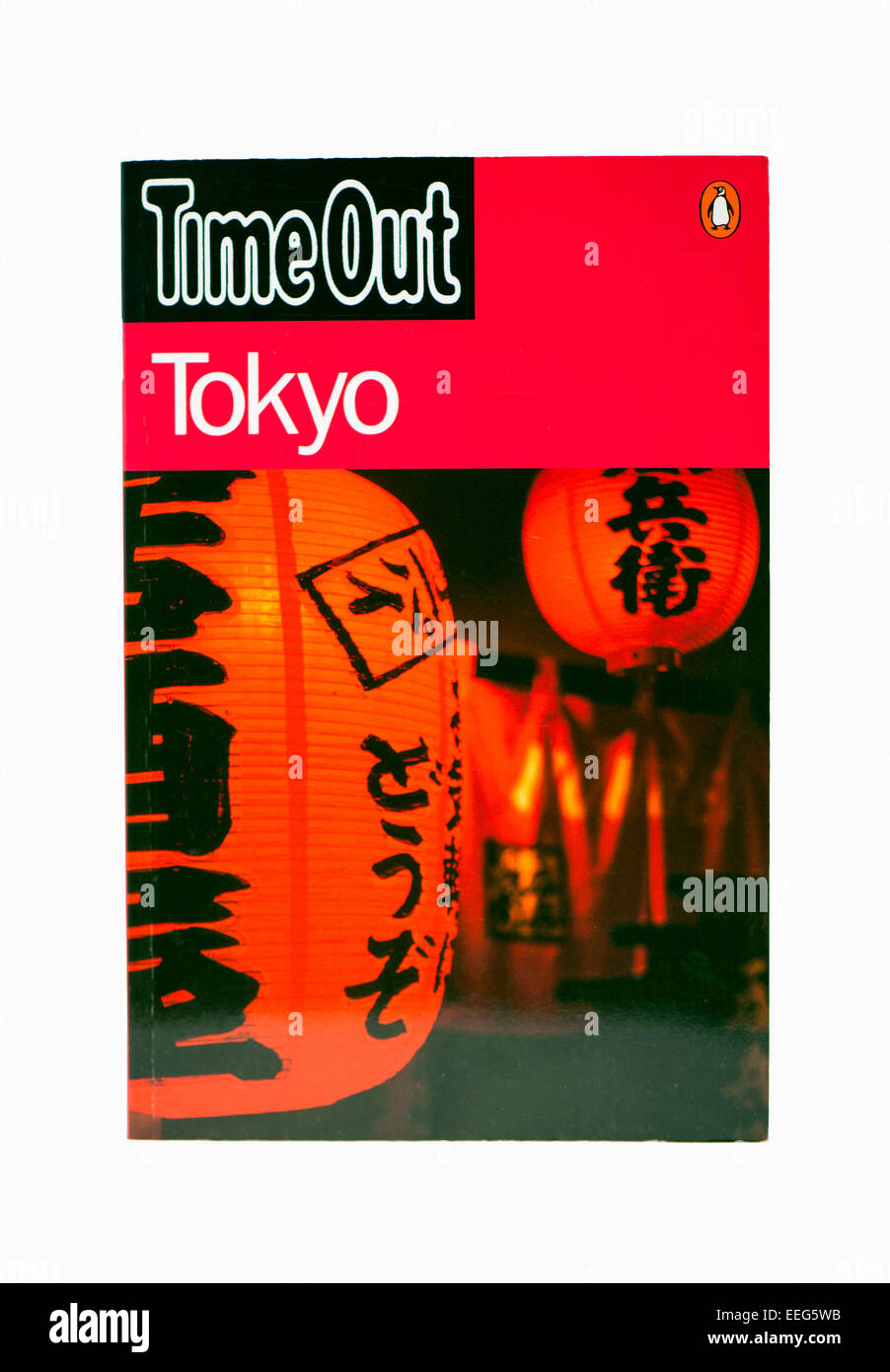 Tokyo Time Out Travel Guide Stock Photo