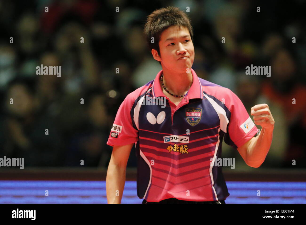 Tokyo Metropolitan Gymnasium, Tokyo, Japan. 18th Jan, 2015. Jun Mizutani, JANUARY 18, 2015 - Table Tennis : All Stock Photo