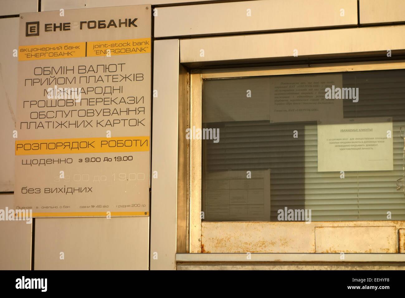 A closed branch of Ukrainian EnergoBank in Crimea, Russia - Stock Image