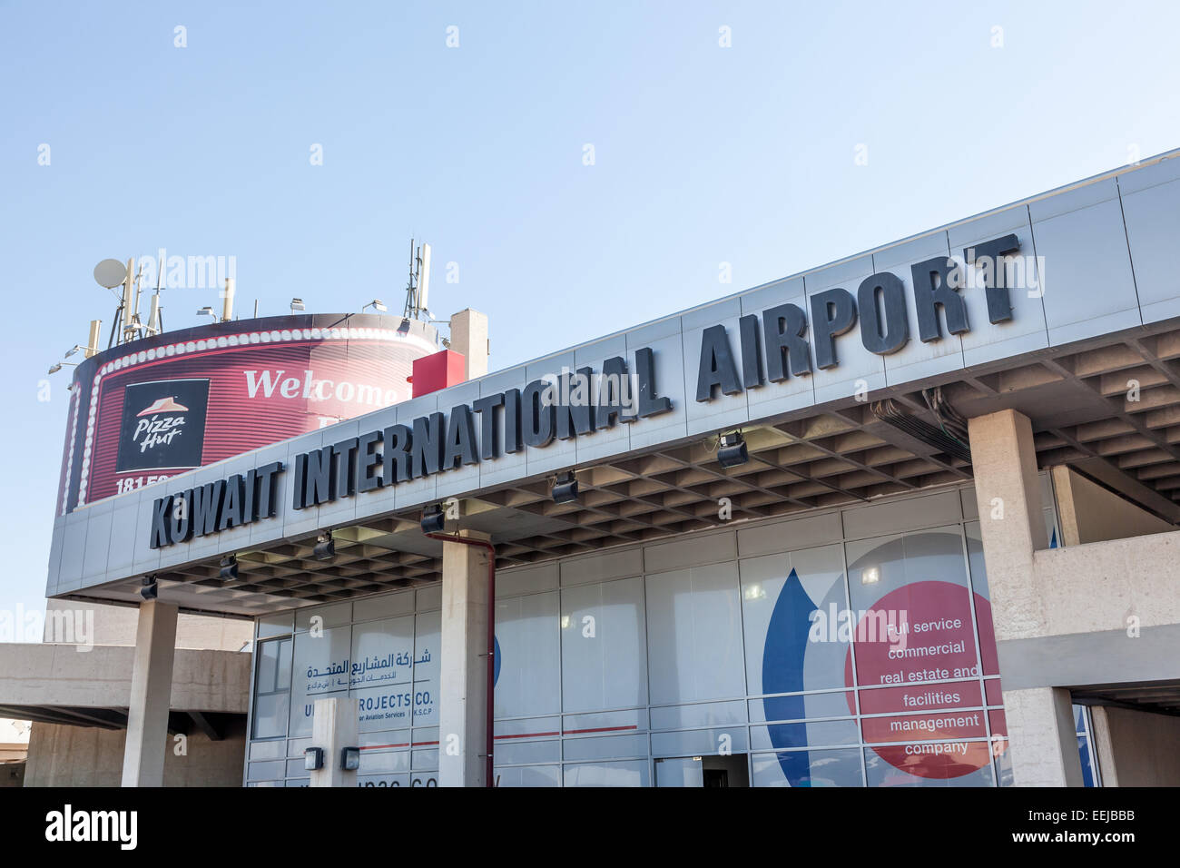 Exterior of the Kuwait International Airport - Stock Image
