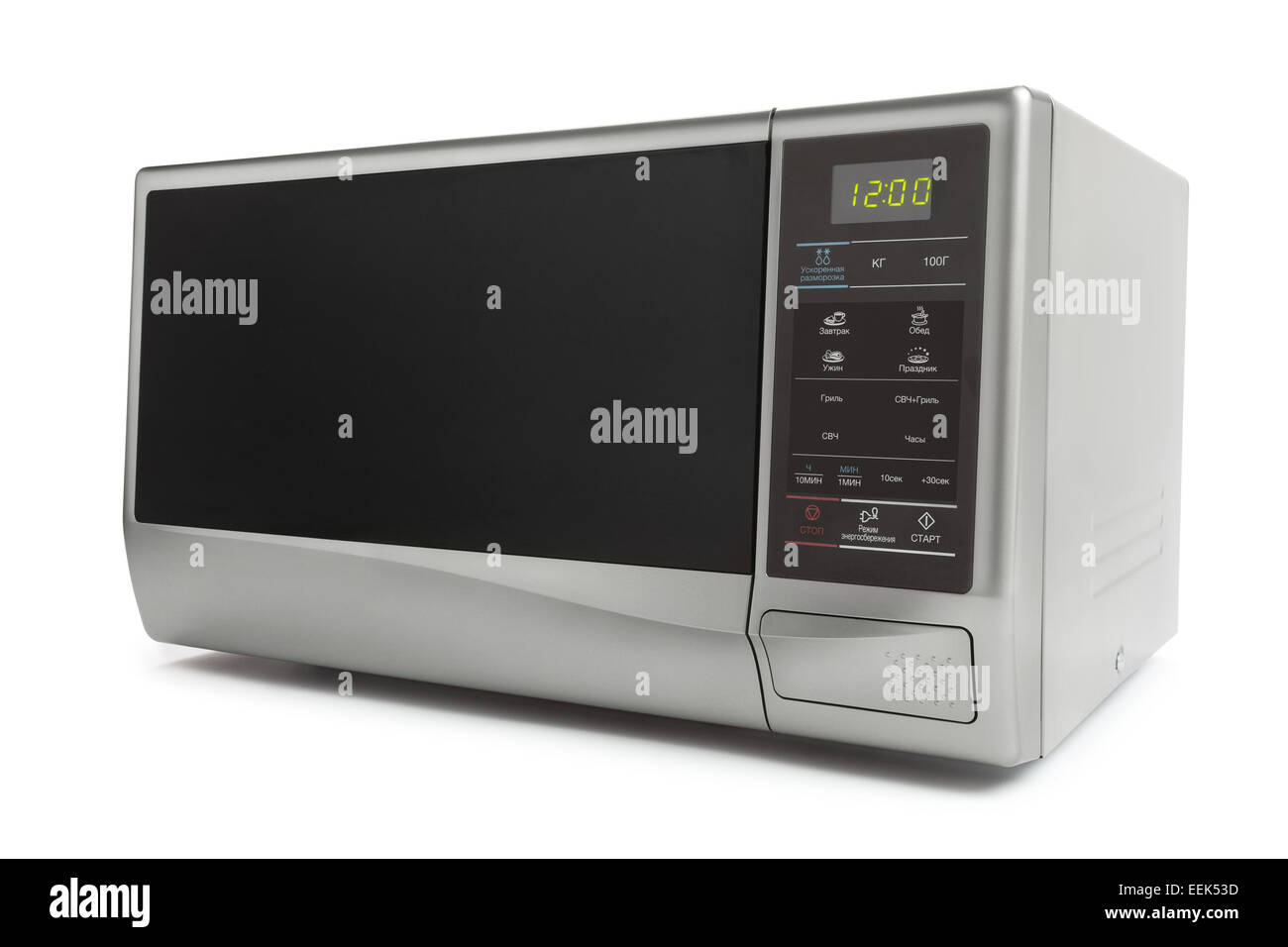 microwave oven isolated - Stock Image