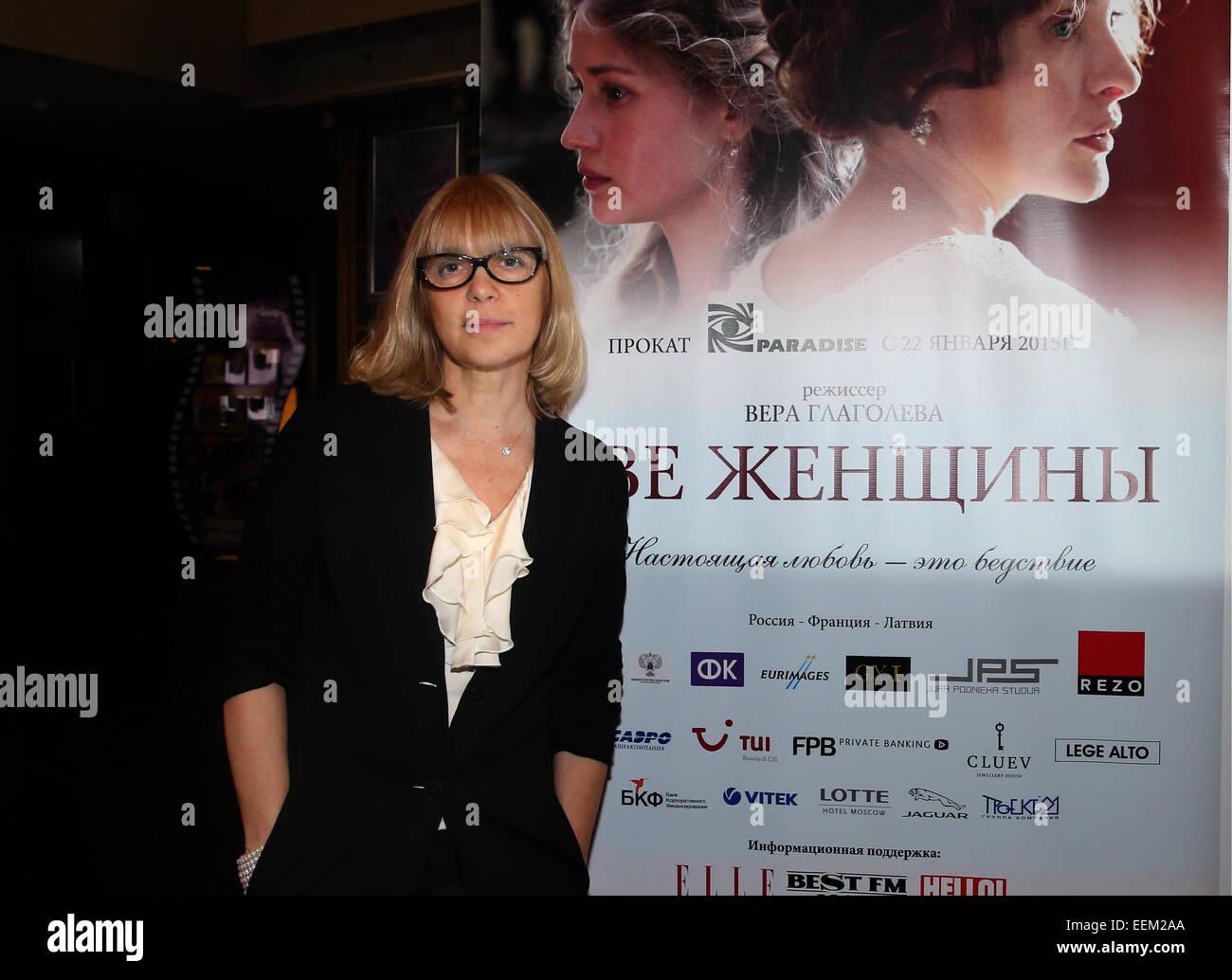 Russian actress Vera Glagoleva died 50