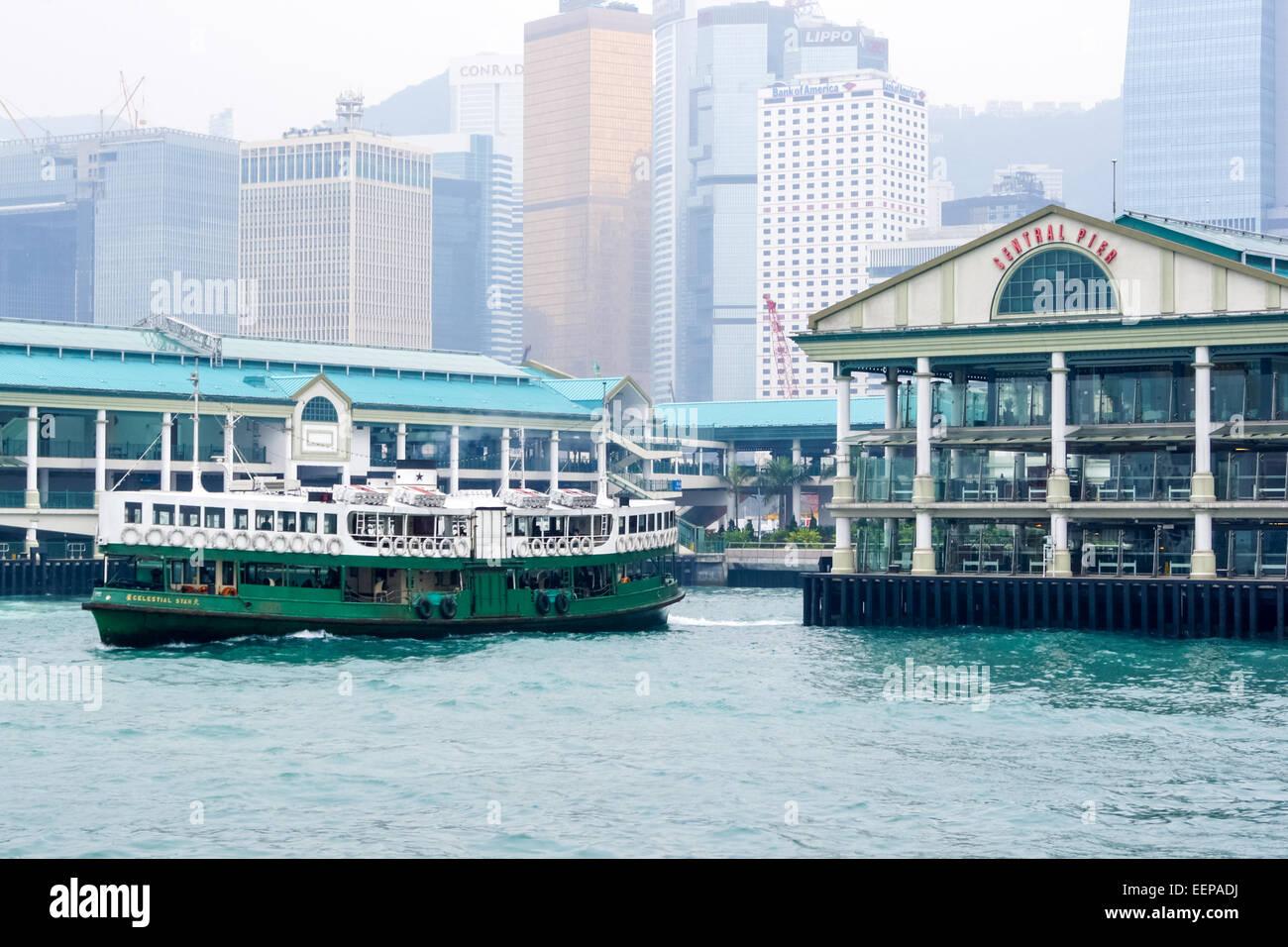 Star Ferry terminal on Hong Kong island, China - Stock Image