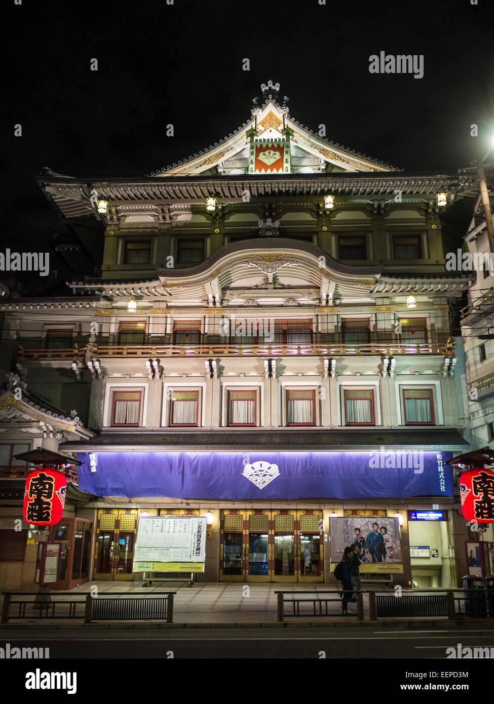 Minami-za theater facade illuminated in the night - Stock Image