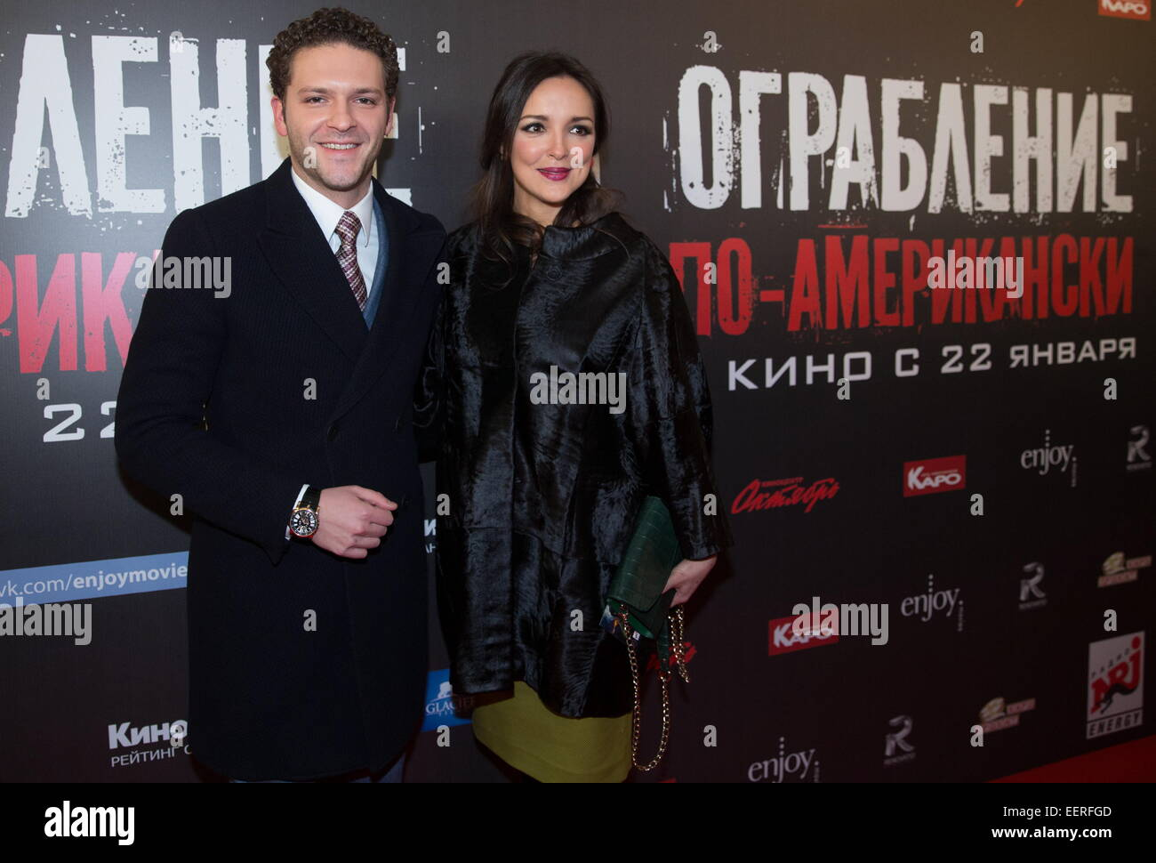 Konstantin Kryukov is getting married on 02/27/2011 78