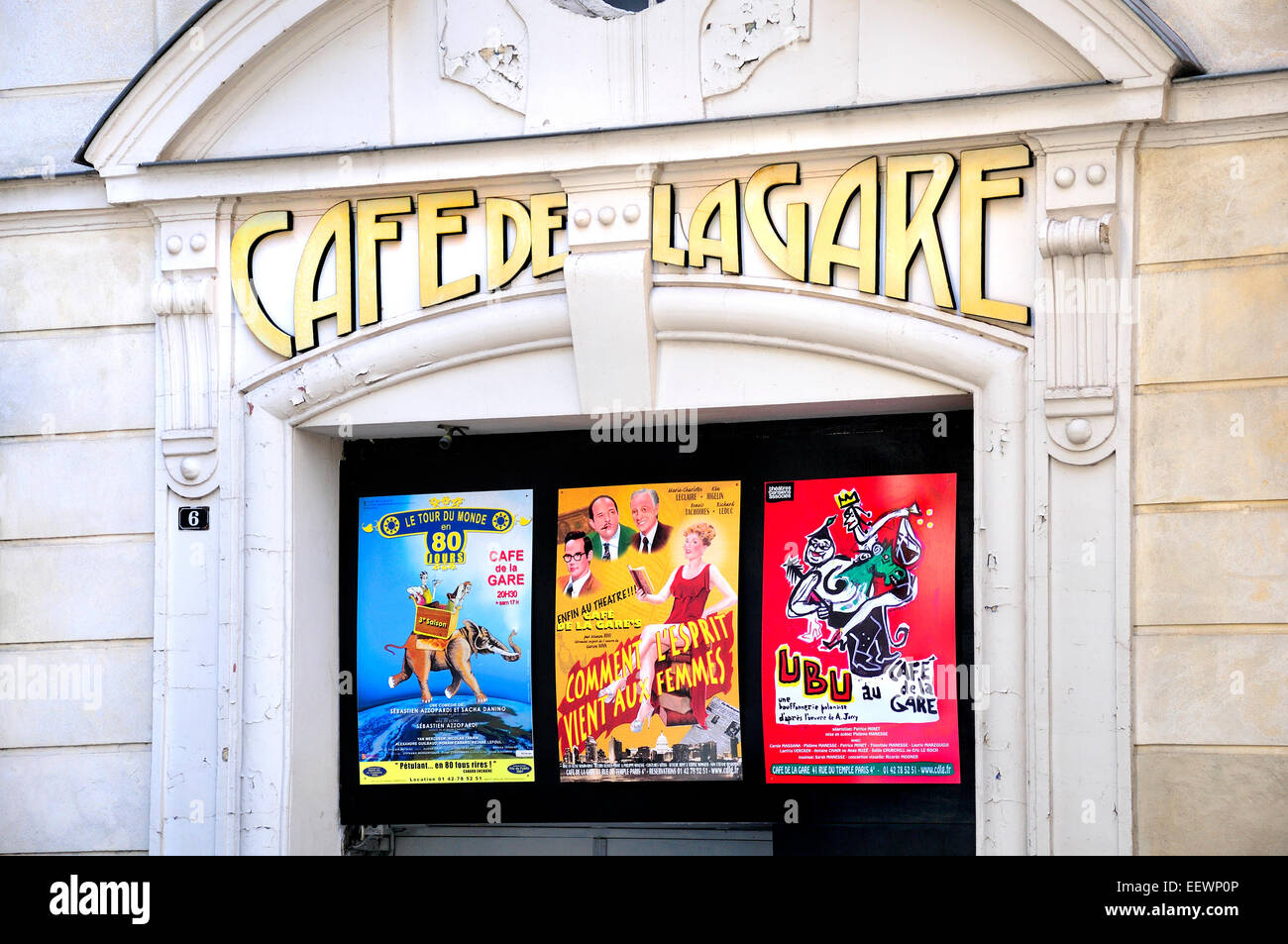 theatre cafe stock photos theatre cafe stock images alamy. Black Bedroom Furniture Sets. Home Design Ideas