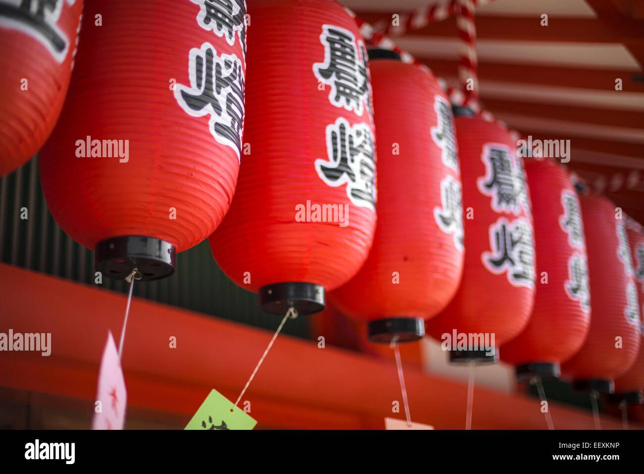 Red Lanterns in kyoto japan - Stock Image