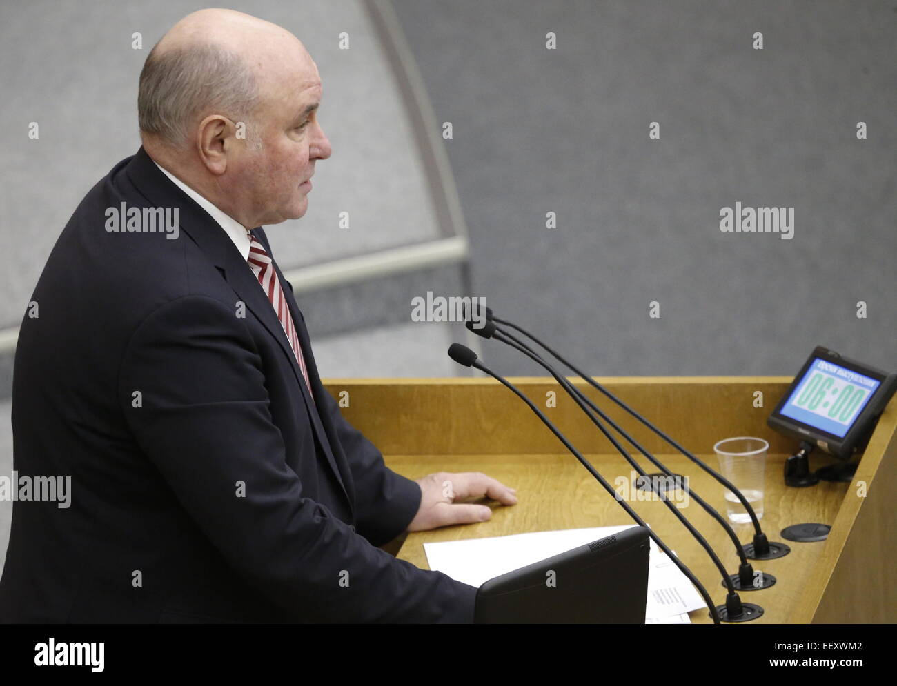 Moscow, Russia. 23rd Jan, 2015. Russia's deputy foreign minister Grigory Karasin speaks at a plenary meeting - Stock Image