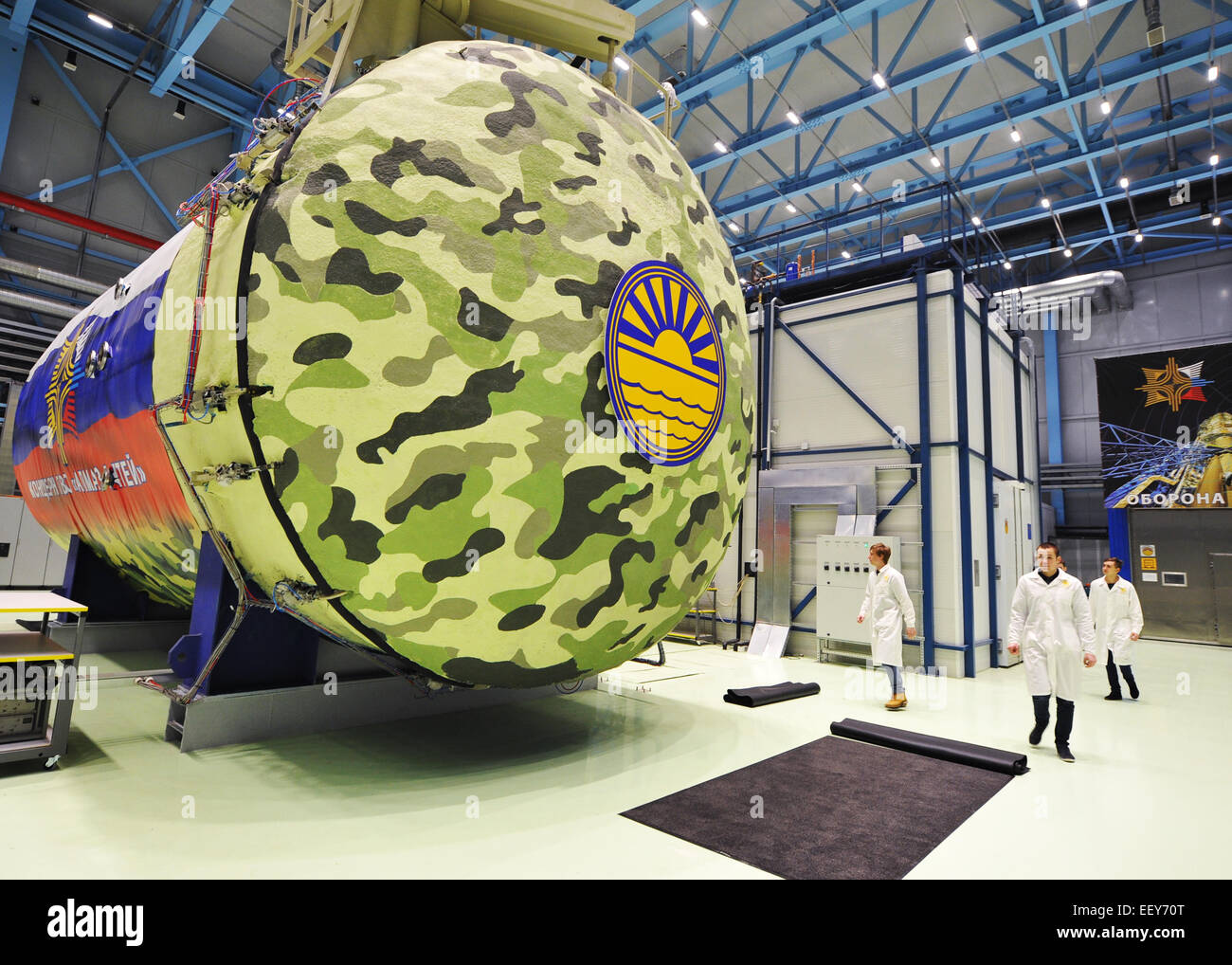 St Petersburg, Russia. 23rd Jan, 2015. The opening ceremony of Almaz-Antey testing facility in St Petersburg. The - Stock Image