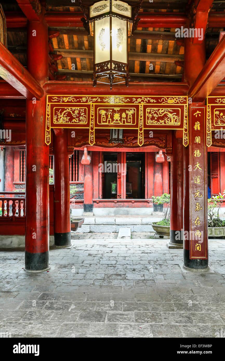 Doorway, Dai Tanh Sanctuary, Temple of Literature, Hanoi, Vietnam - Stock Image