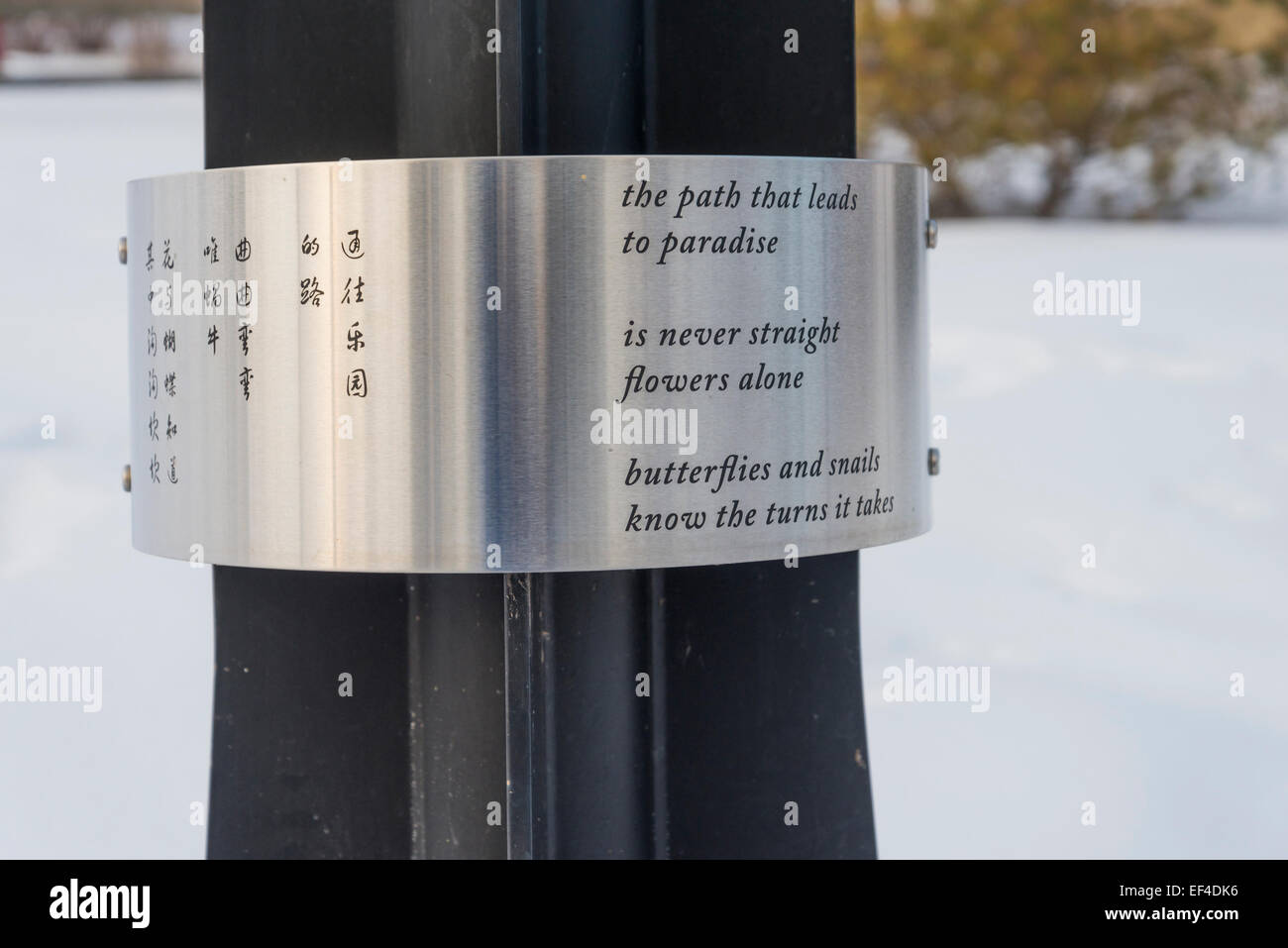 Poem on lamp post, Louise McKinney Park, Edmonton, Alberta, Canada - Stock Image