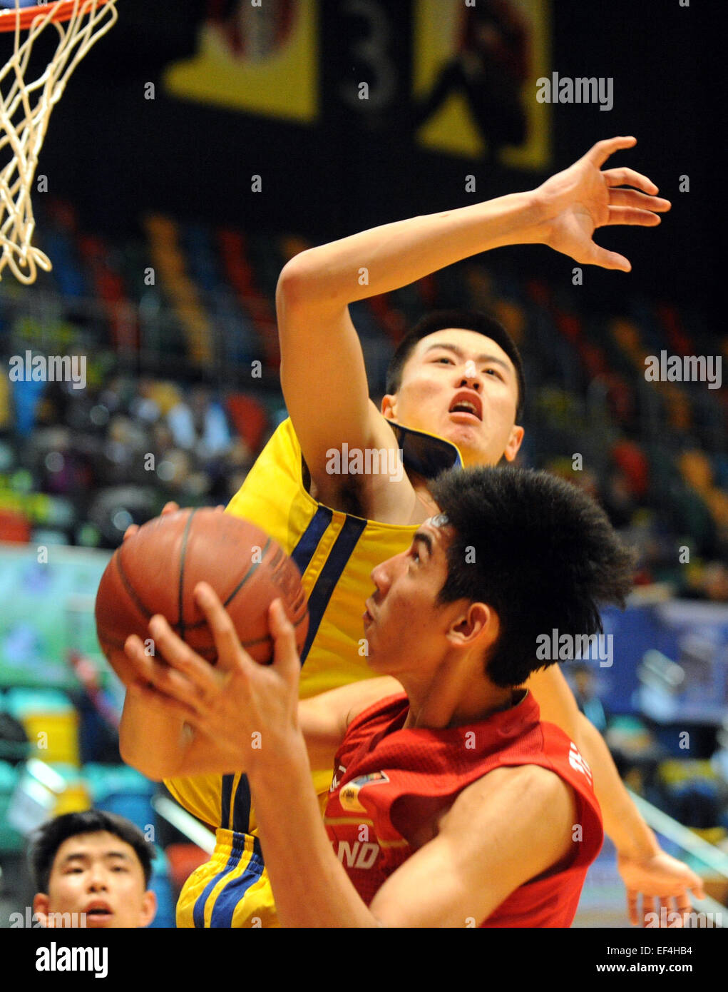 Hong Kong, China. 27th Jan, 2015. Chanatip Jakrawan (front) of Thailand makes a shot during the Super Kung Sheung Stock Photo