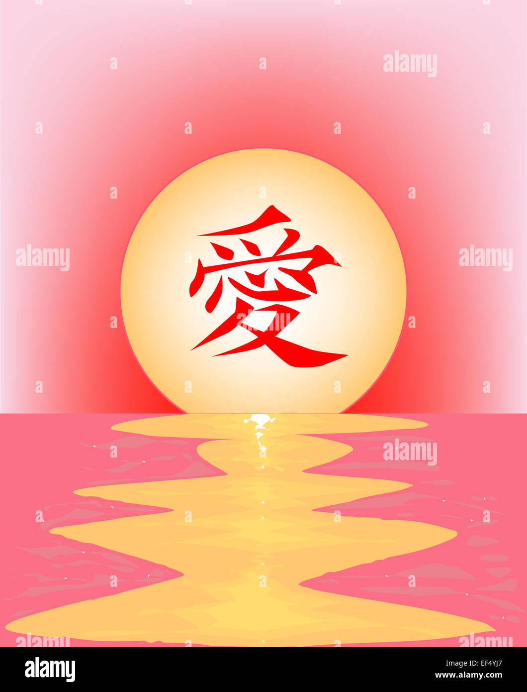 The Chinese Symbol For Love Over An Ocean Background Stock Photo