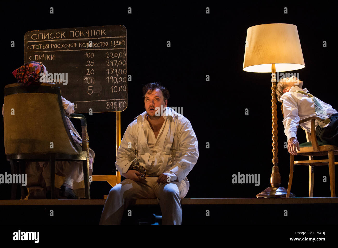 Anton Chekhov's play 'Uncle Vanya' was successfully staged at the renowned Deutsches Schauspielhaus, - Stock Image