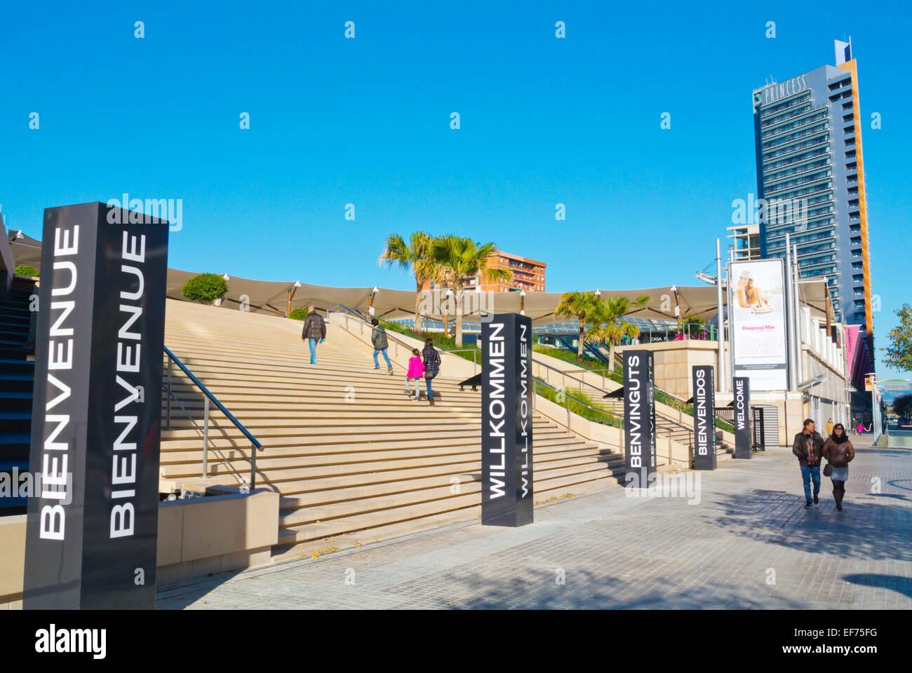 Centre Comercial Diagonal Mar, biggest shopping centre in Catalonia, and Hotel Princess, Diagonal Mar, Sant Marti, Stock Photo