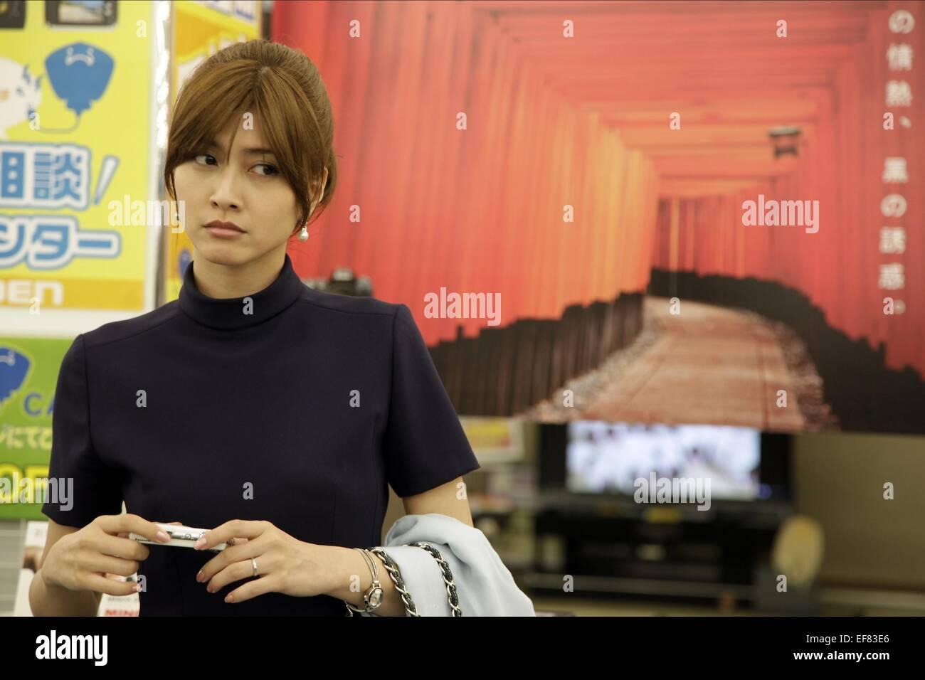 pics Yuki Uchida