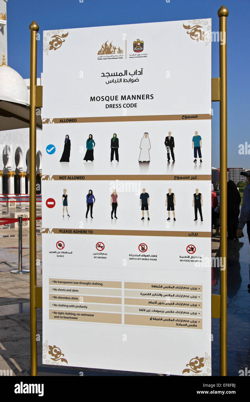 Dress code for visiting Sheikh Zayed bin Sultan al-Nahyan Mosque (Grand Mosque), Abu Dhabi, UAE - Stock Image
