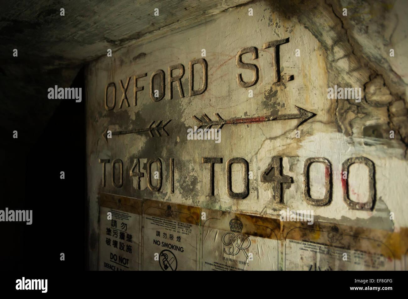 Signpost inside the Shing Mun Redoubt tunnels, Hong Kong - Stock Image