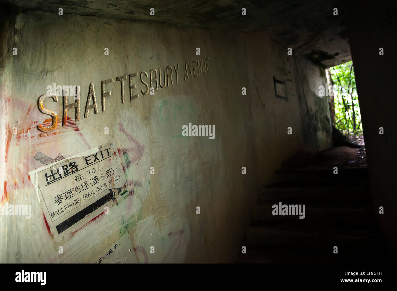 Underground tunnel at Shing Mun Redoubt, New Territories, Hong Kong - Stock Image