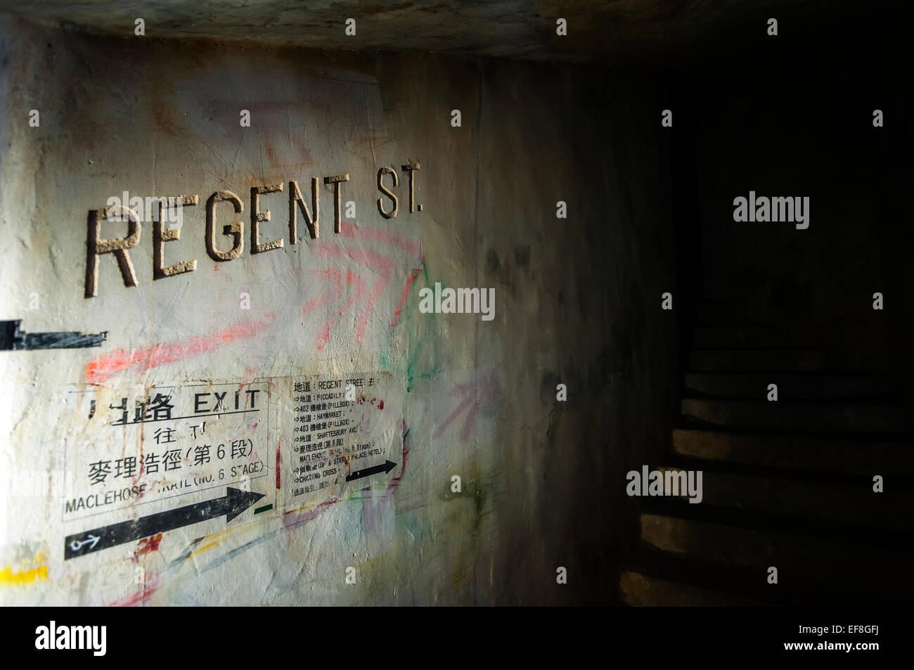 Second World War remnants at Shing Mun Redoubt, Shing Mun Country Park, Hong Kong - Stock Image