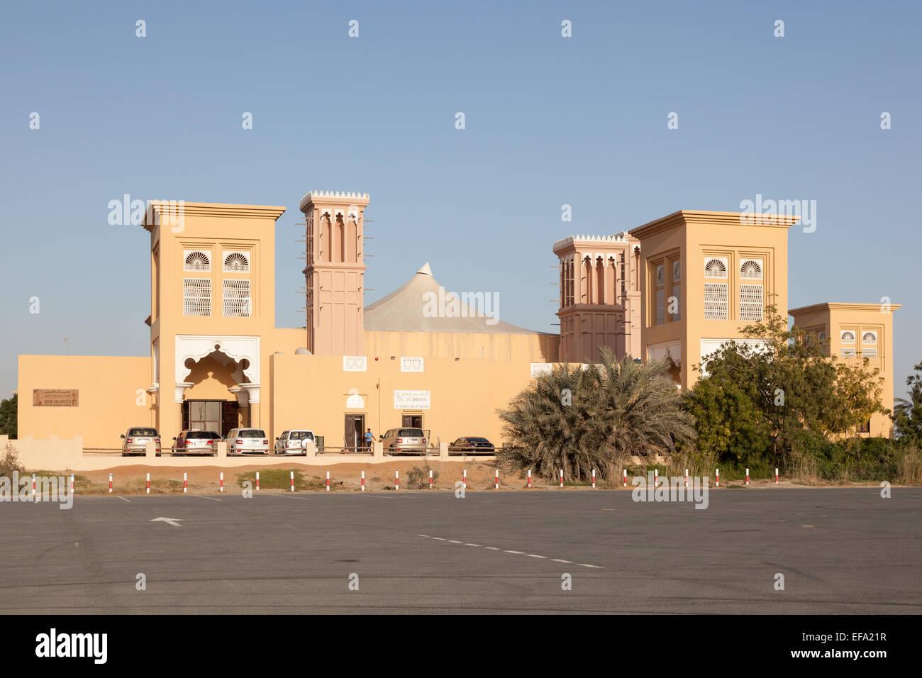 Dubai Falconry Center, Nad Al Sheeba. Dubai, United Arab Emirates Stock Photo