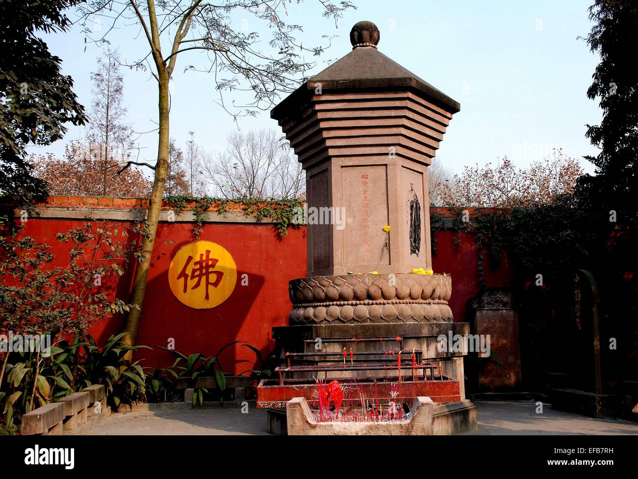 Chengdu, China:  Large mausoleum of a revered Buddhist monk at the Zhao Jue Ancient Temple dating to 827 A.D - Stock Image