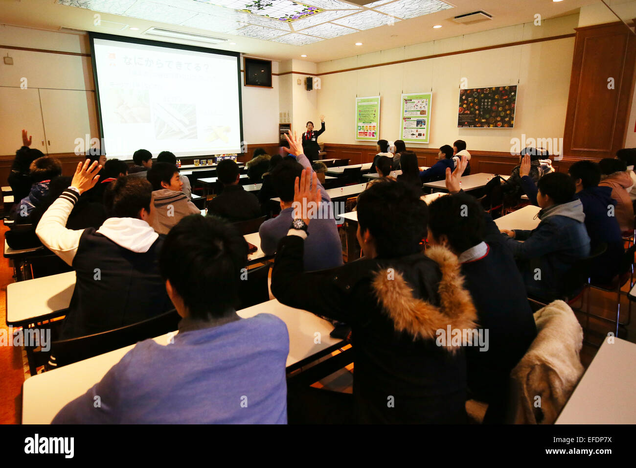 Joc Elite Academy Students Group February 1 2015 Students Of The Stock Photo 78364158 Alamy