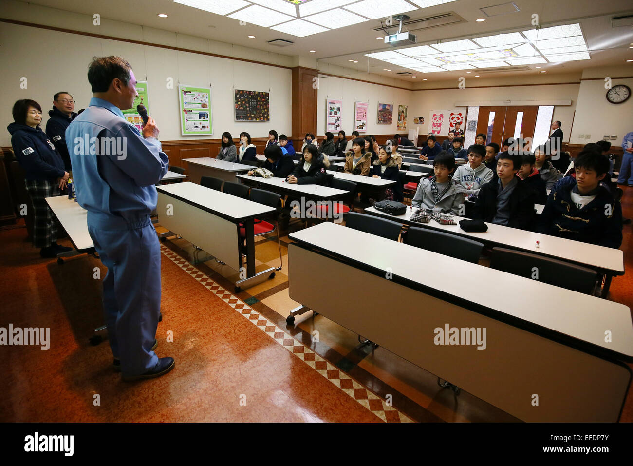 Joc Elite Academy Students Group February 1 2015 Students Of The Stock Photo Alamy