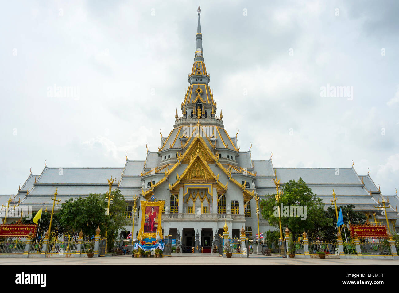 The famous Wat Sothorn temple in Chachoengsao, Thailand - Stock Image