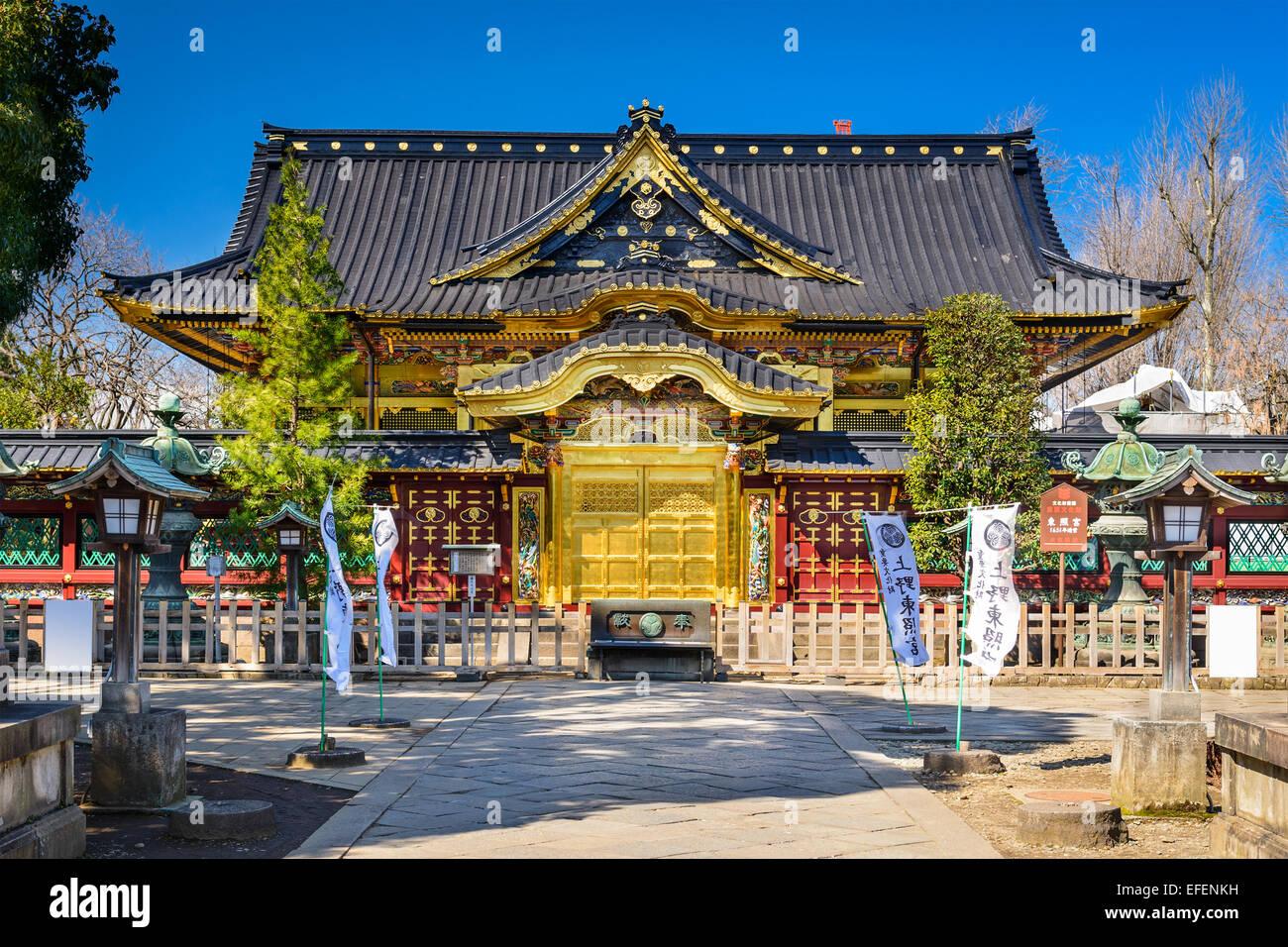 Toshogu Shrine in Ueno Park in Tokyo, Japan. - Stock Image