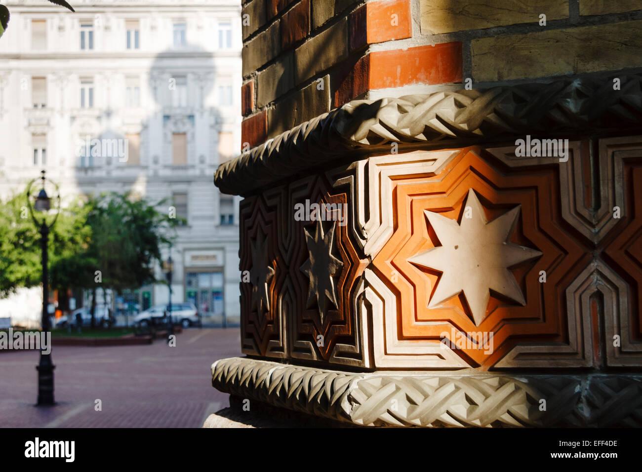 Great Synagogue, Dohány street, Budapest, Hungary - Stock Image