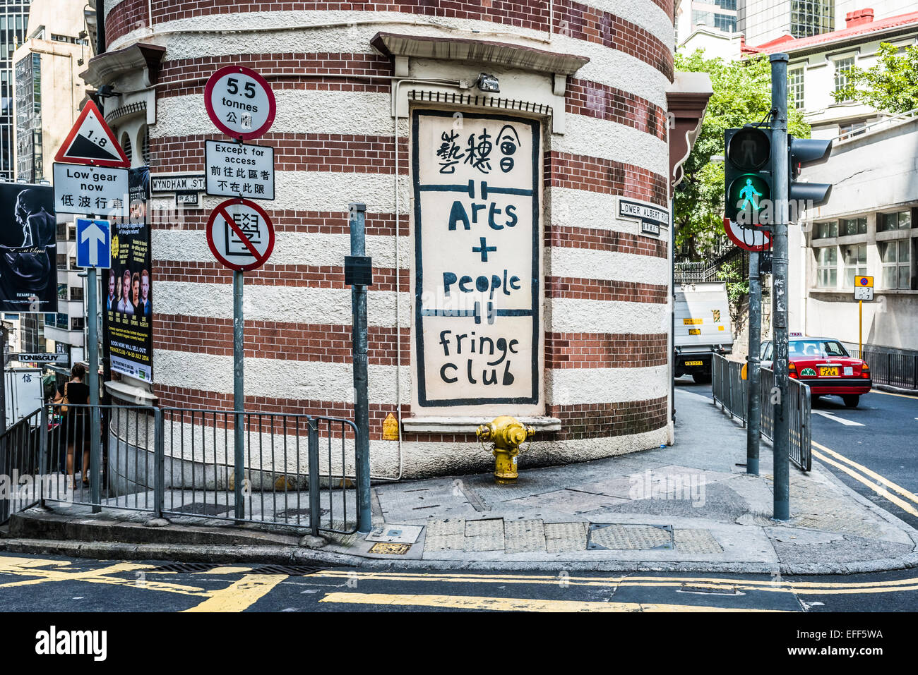 Hong Kong ,China - June 4, 2014: Fringe Club exterior streets at Soho Central Hong Kong - Stock Image