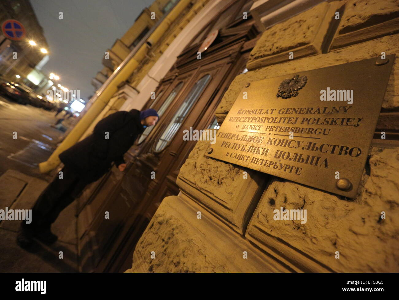 St. Petersburg, Russia. 3rd Feb, 2015. A man seen by a building of the Polish Consulate General in 5th Sovetskaya - Stock Image