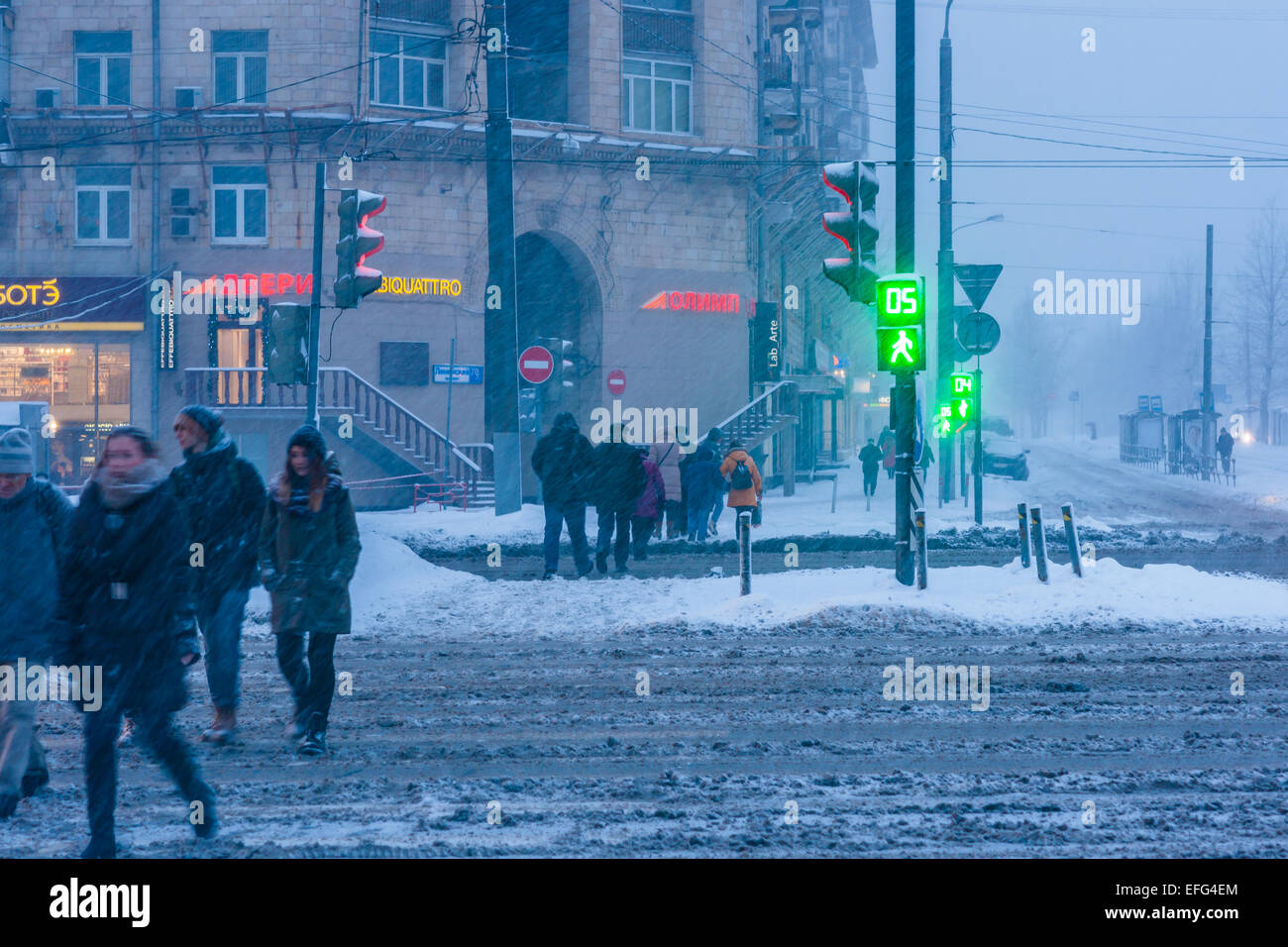 Weather in Moscow and region in February 2017 67