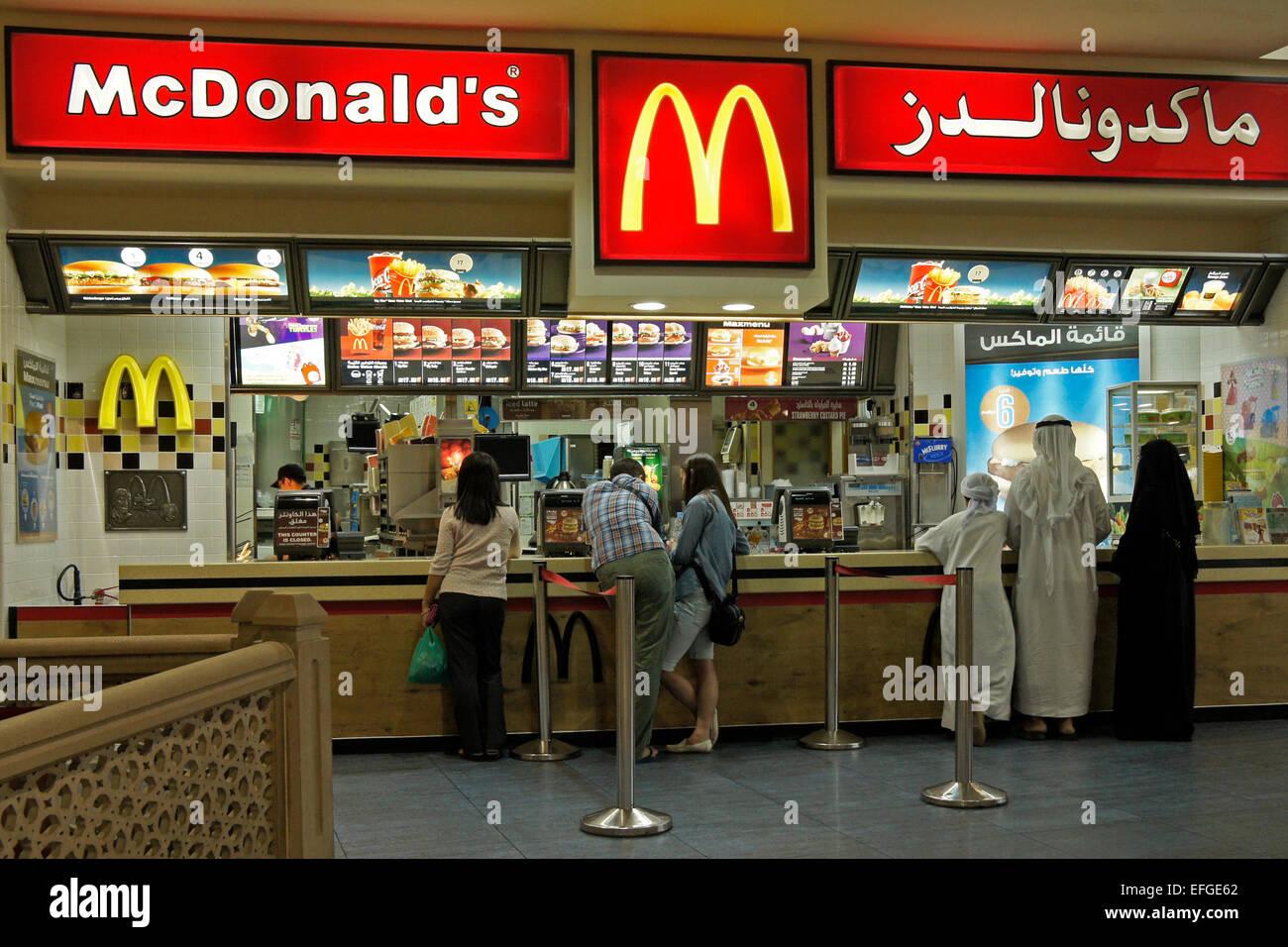 McDonald's in mall in Ras al-Khaimah, United Arab Emirates - Stock Image