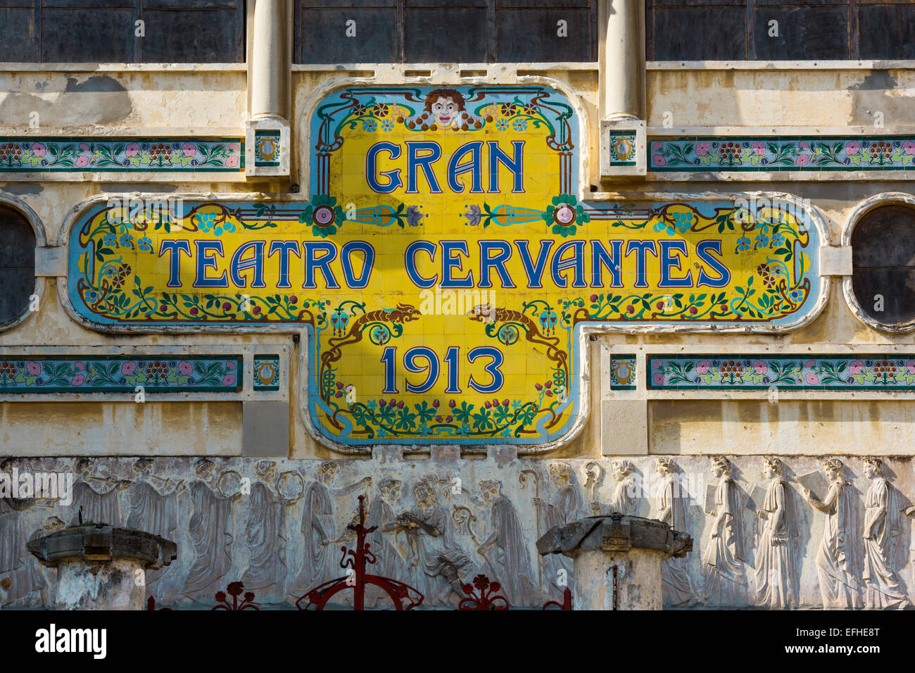 At The Cervantes Theater Stock Photos & At The Cervantes Theater ...