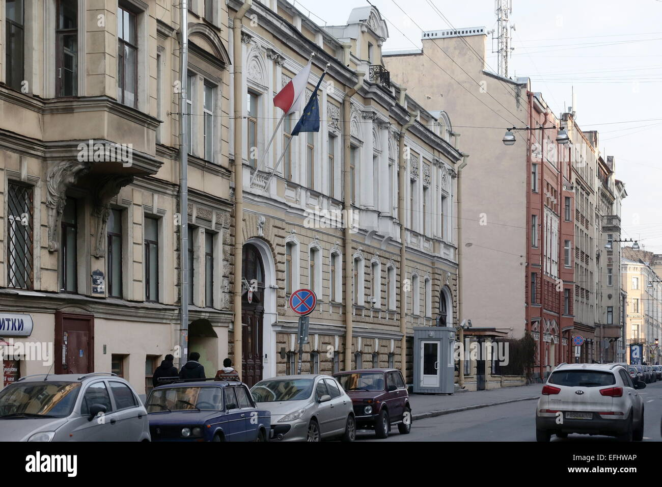 ST. PETERSBURG, RUSSIA. An image dated November 17, 2014, showing a view of a building of the Polish Consulate General - Stock Image