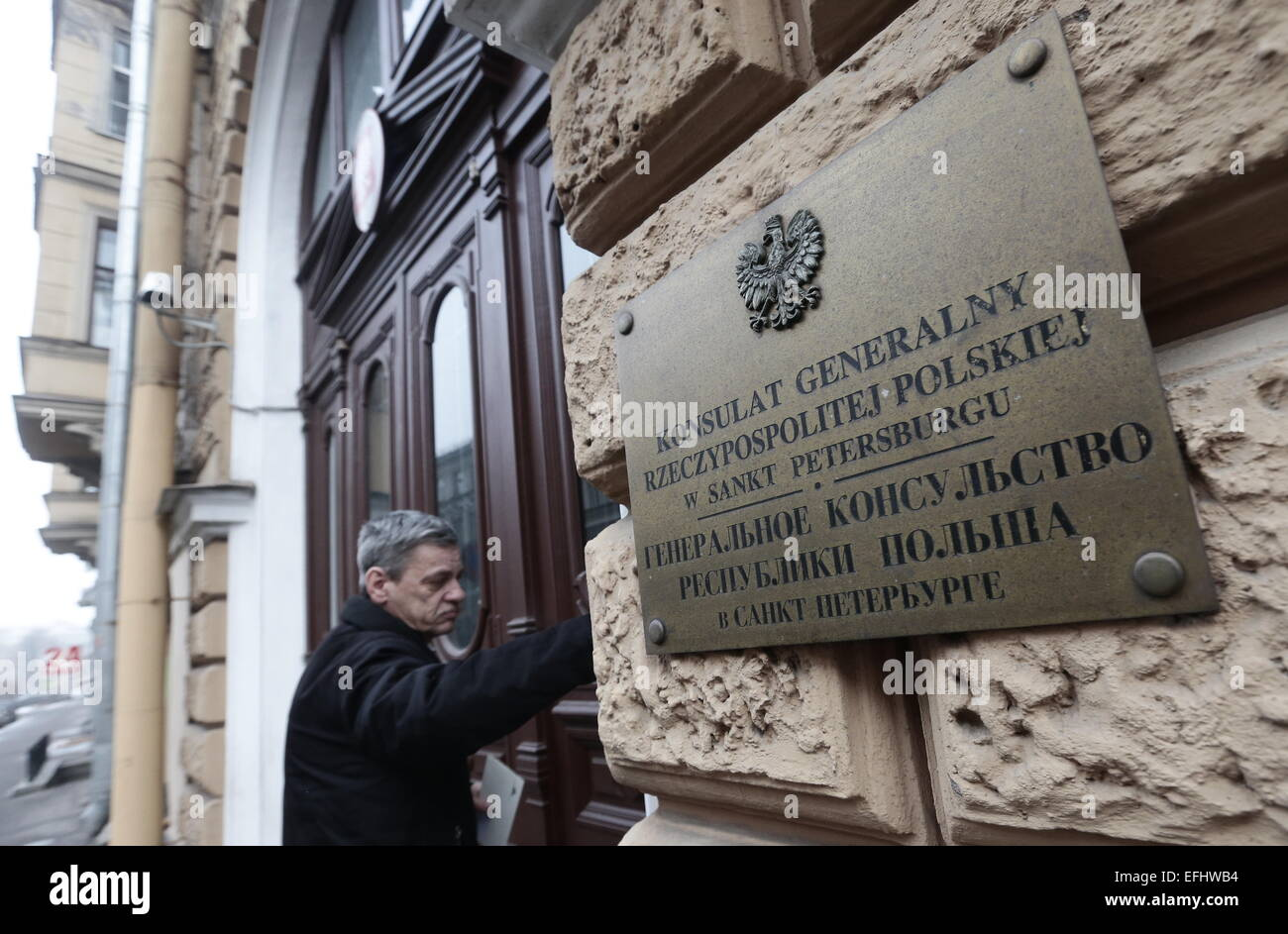 ST. PETERSBURG, RUSSIA. An image dated November 17, 2014, showing an entrance to the Polish Consulate General in - Stock Image